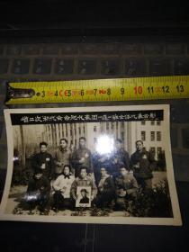 1969年安徽省二次积代会合肥代表团一连一班全体代表合影(文革特色非常浓毛像章毛语录手捧大毛像)
