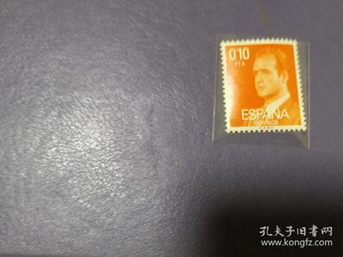 西班牙1977年《国王胡安卡洛斯一世》(无邮戳新票)