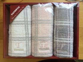 TAYOHYA多样屋英格兰系列舒适吸汗3面巾礼品盒装 三件套