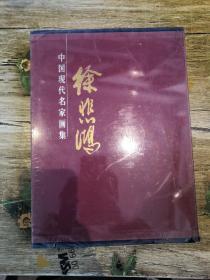 中国漆器珐琅漆收藏精品选(上卷+下卷)