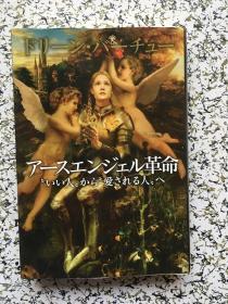 日本原版图书 01
