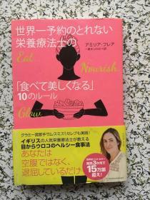 日本原版图书 02
