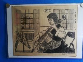 1974年素描人物画原作手稿