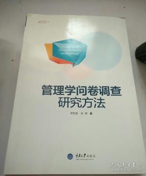 包装 包装设计 购物纸袋 纸袋 498_600图片