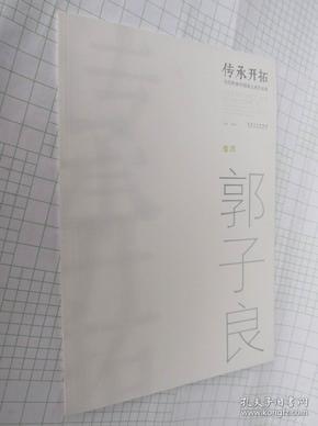 花鸟画集 幸福塔藏书 孔夫子旧书网