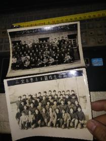 2张安徽颍上县的毕业合影