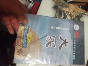 中国科协推荐人物 大家 20片装DVD(未开封)