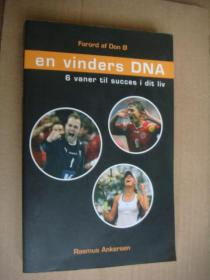en vinders DNA:6 vaner til succes i dit liv 丹麦语原版32开