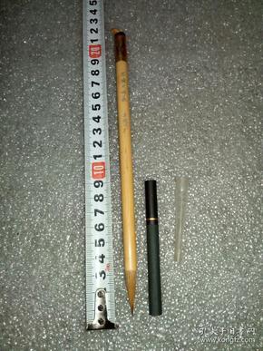 老毛笔。。艺字牌《东渡大狼毫》1支。。古法笔,苘麻胎狼毫,分层制笔工艺。(李渡,上网可查询。。)