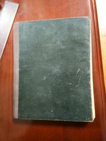 1963年《杨氏太极拳》钢笔手抄本,多图