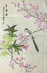 【保真】【许鲁】山东省美协会员、中国书画艺术研究会会员、四尺三开花鸟作品(69*46CM)(寒香图)。