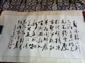 湖南书法家周克臣书法(欧阳修戏答元珍)