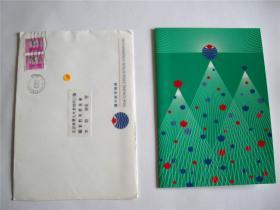 y0057 李滔上款,香港耀中教育机构贺卡一枚, 附实寄封