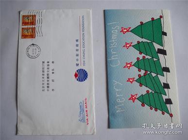 y0058 李滔上款,香港耀中教育机构贺卡一枚, 附实寄封
