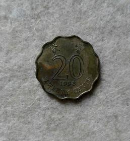 香港硬币 1998年2毫 20cents
