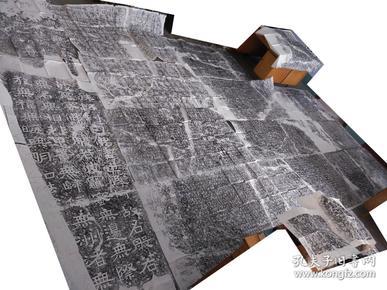 响堂石窟刻经15张(1张八尺整纸、1张3/4八尺、12张六尺整纸、1张六尺条,无重复,其中13张为北响堂石窟)。