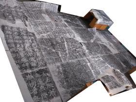 响堂石窟刻经15张(1张八尺整纸、1张3/4八尺、12张六尺整纸、1张六尺条,无重复,其中13张为北响堂石窟)   ,