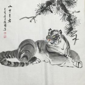❤【保真】。【梁振辉】广西美术家协会会员、四尺斗方老虎(68*68CM)(山中王者)