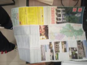 南京交通旅游指南图
