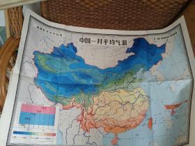 教学挂图中国一、七月平均气温2幅整开
