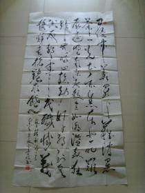 唐国钟(唐勇年,金童):书法:诗一首(带信封及简介)《唐国钟诗书联作品集》