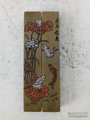 纯铜镇尺·镇尺·精美雕刻连年有余·书房用品·摆件.