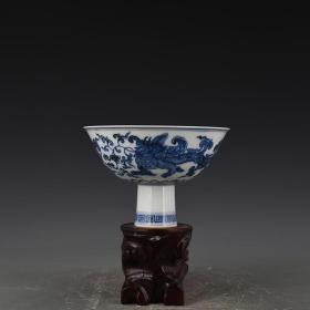 明成化青花螭龙纹高足碗 古玩古董古瓷器
