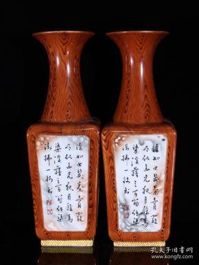 木纹釉墨彩题字纹瓶