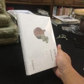 无风荷动:静参中国茶道之韵