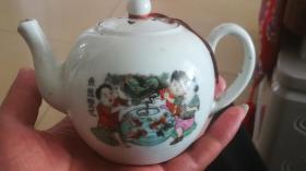 民国小茶壶