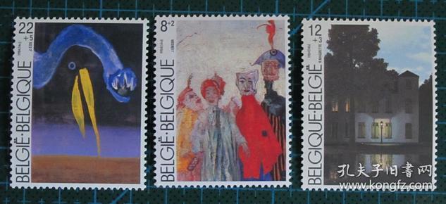 比利时邮票-----现代绘画 恩索尔 马格里特作品