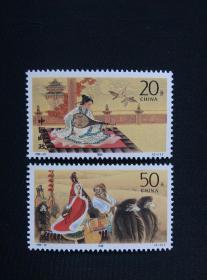 《1994-10T昭君出塞》(新邮票).