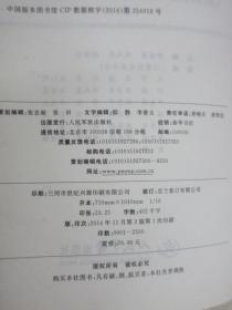 全科医师培训参考用书:常见临床病例精解(第2版)