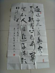 冯伟志(冯威之):书法:诗一首(带信封及简介)