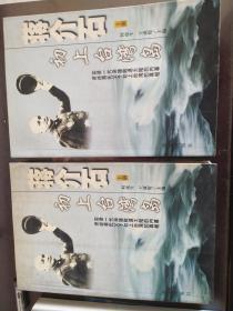 蒋介石初上台湾岛(上下)