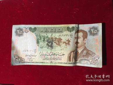 伊拉克纸币,萨达姆头像