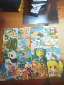 世界童话 企鹅幼年童话合售16册