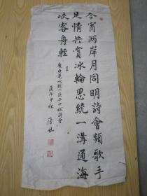 唐风  书法  诗词