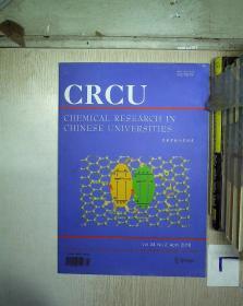 CRCU 高等学校化学研究(2018.VOL.34 NO.2)