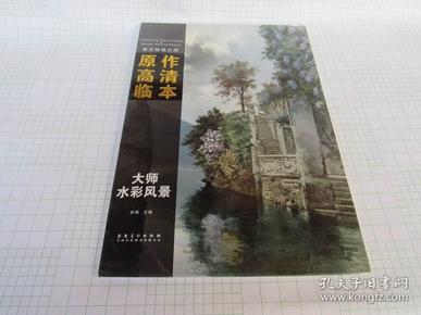 最新上架 传承幸福书店 孔夫子旧书网图片