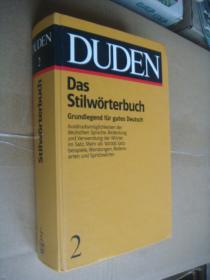 德文原版 德文原版 DUDEN Das StilWörterbuc:Grundlegend fur gutes Deutsch 精装