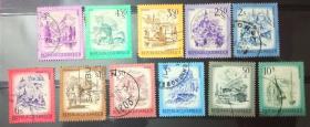 奥地利邮票 1973-1983 美丽的奥地利 建筑风光11枚旧票