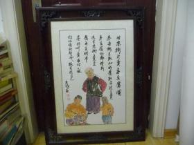 旧京街头卖臭豆腐图【拆框卷筒邮寄】画心长67厘米,宽45厘米