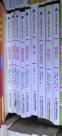 世界畅销儿童文学名著——安徒生童话 全译本