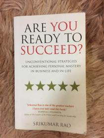 Are you ready to succeed ?你准备好成功了吗?