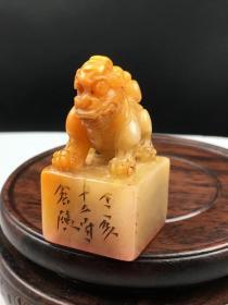 旧藏寿山石印章101441