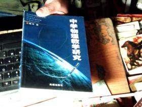 中学物理教学研究         K4