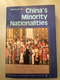 Chinas Minority Nationalities
