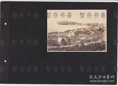 民国原版照片 【海滨旁的运景(可能是青岛)】一张