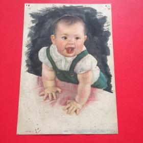 1958年,老宣传画,年画画片,李慕白《活泼儿童》(一)